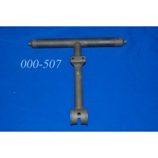 Anti Roll Bar 20.5 - Front